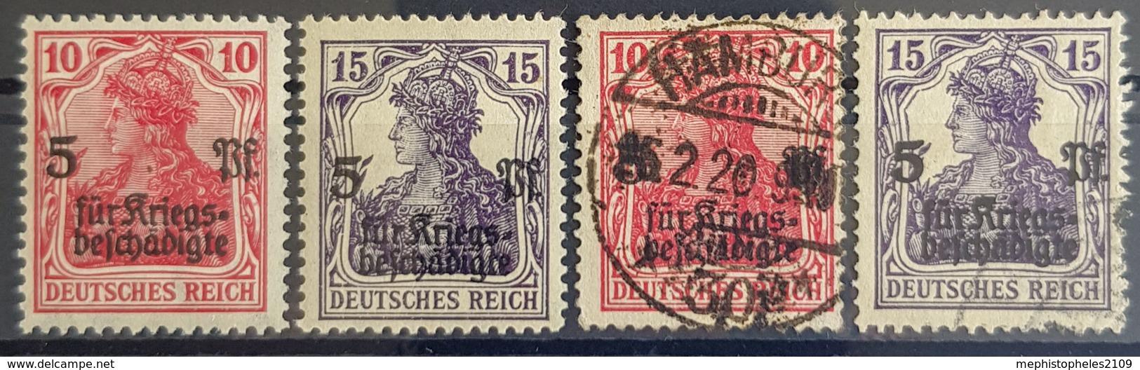 DEUTSCHES REICH - MNH/canceled - Mi 105, 106 (mint And Canceled) - Germania - Deutschland