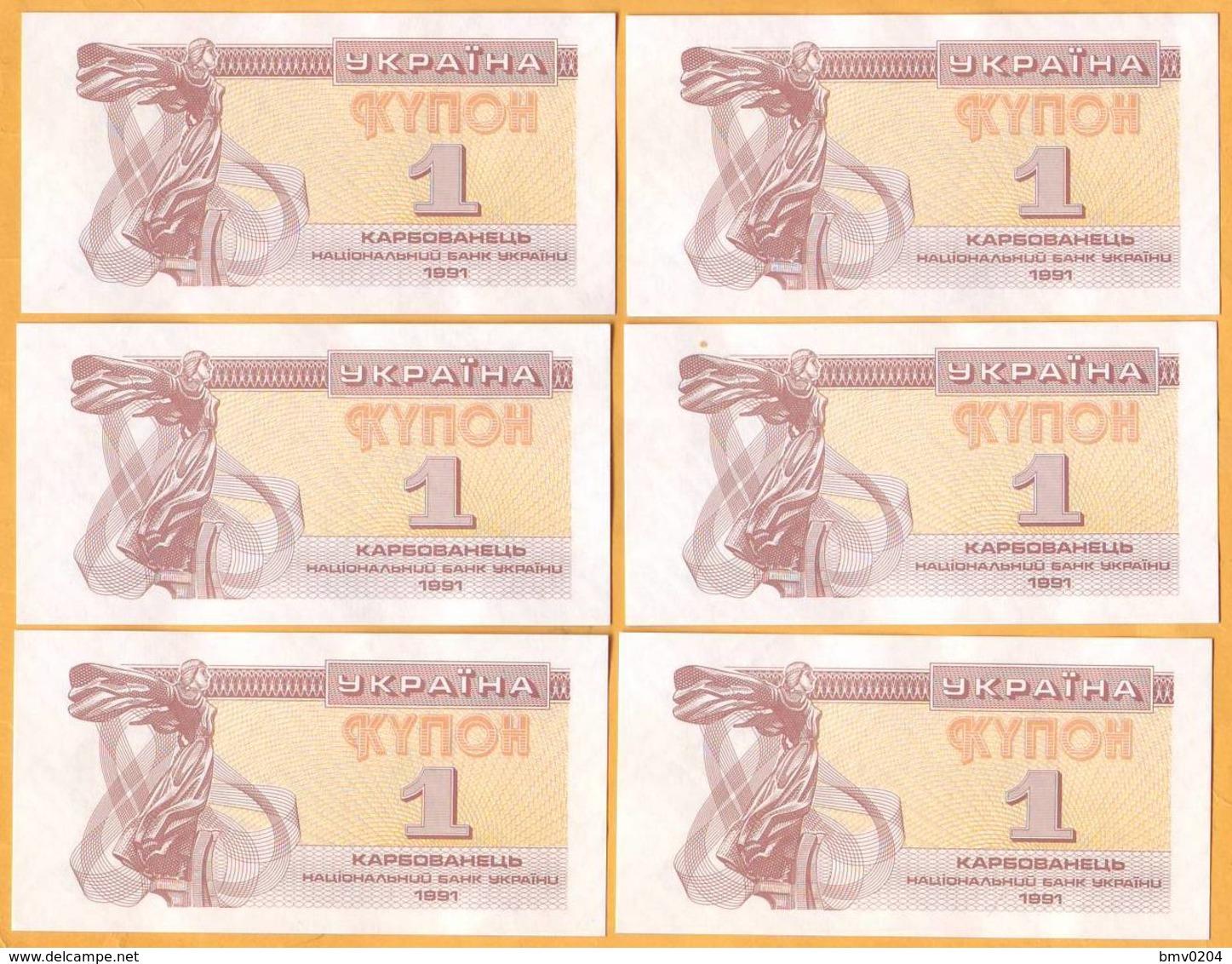 1991 Ukraine. 1 Karbovanets Coupon UNC 6v - Ucraina