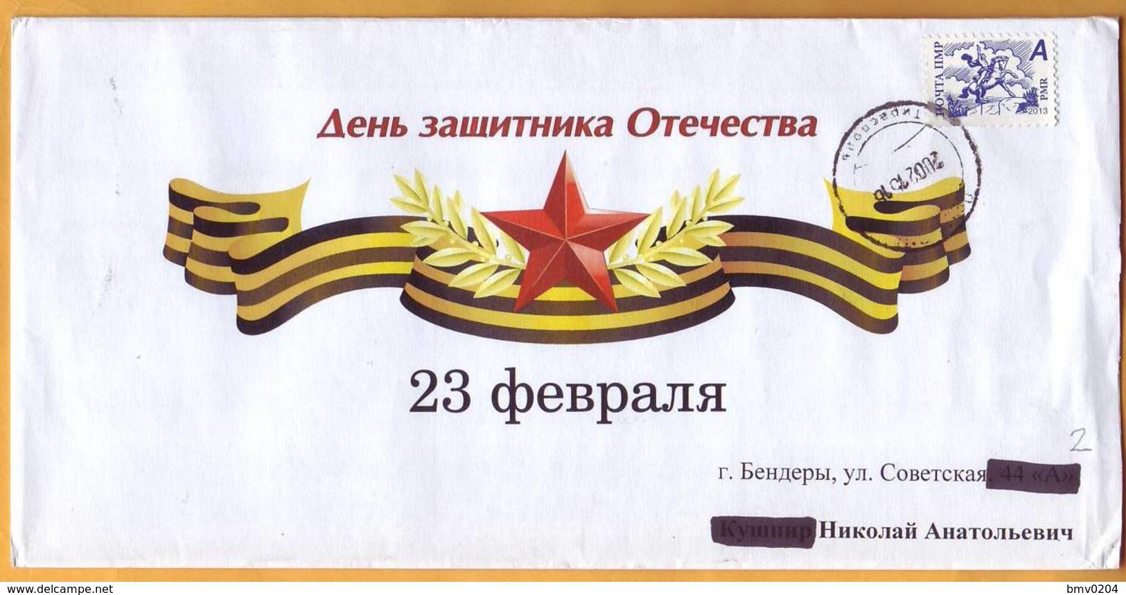 2015 Moldova Moldavie Transnistria. Congratulations To The President. Tiraspol. Protector Of The Fatherland. Celebration - Moldawien (Moldau)