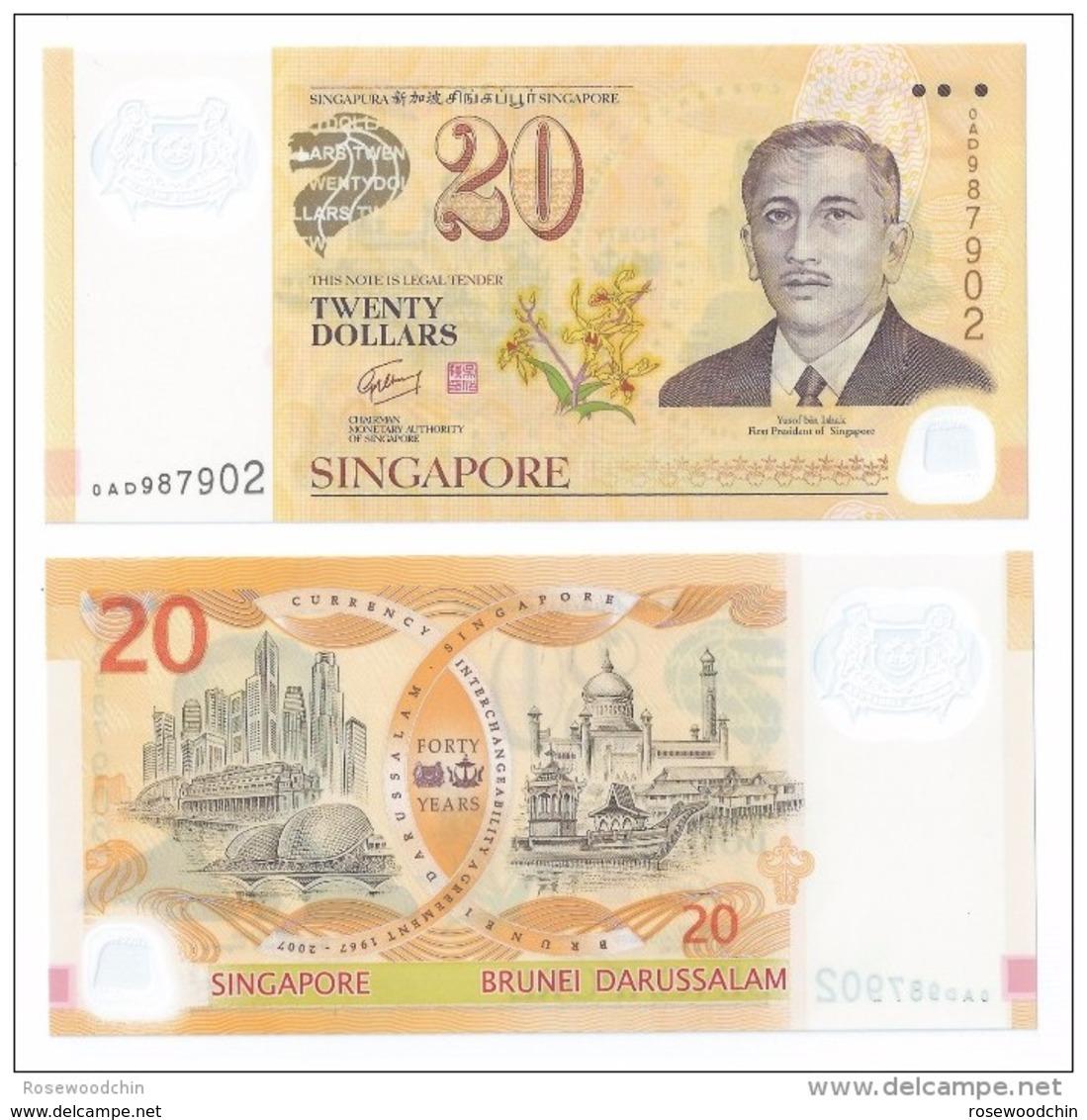 2007 SINGAPORE BRUNEI 40th ANNIVERSARY $20  POLYMER BANKNOTE  NEW UNC  (#78) - Singapore