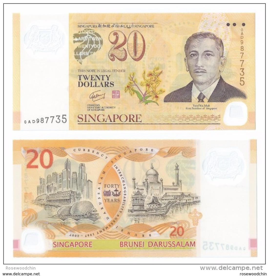 2007 SINGAPORE BRUNEI 40th ANNIVERSARY $20  POLYMER BANKNOTE  NEW UNC  (#77) - Singapore