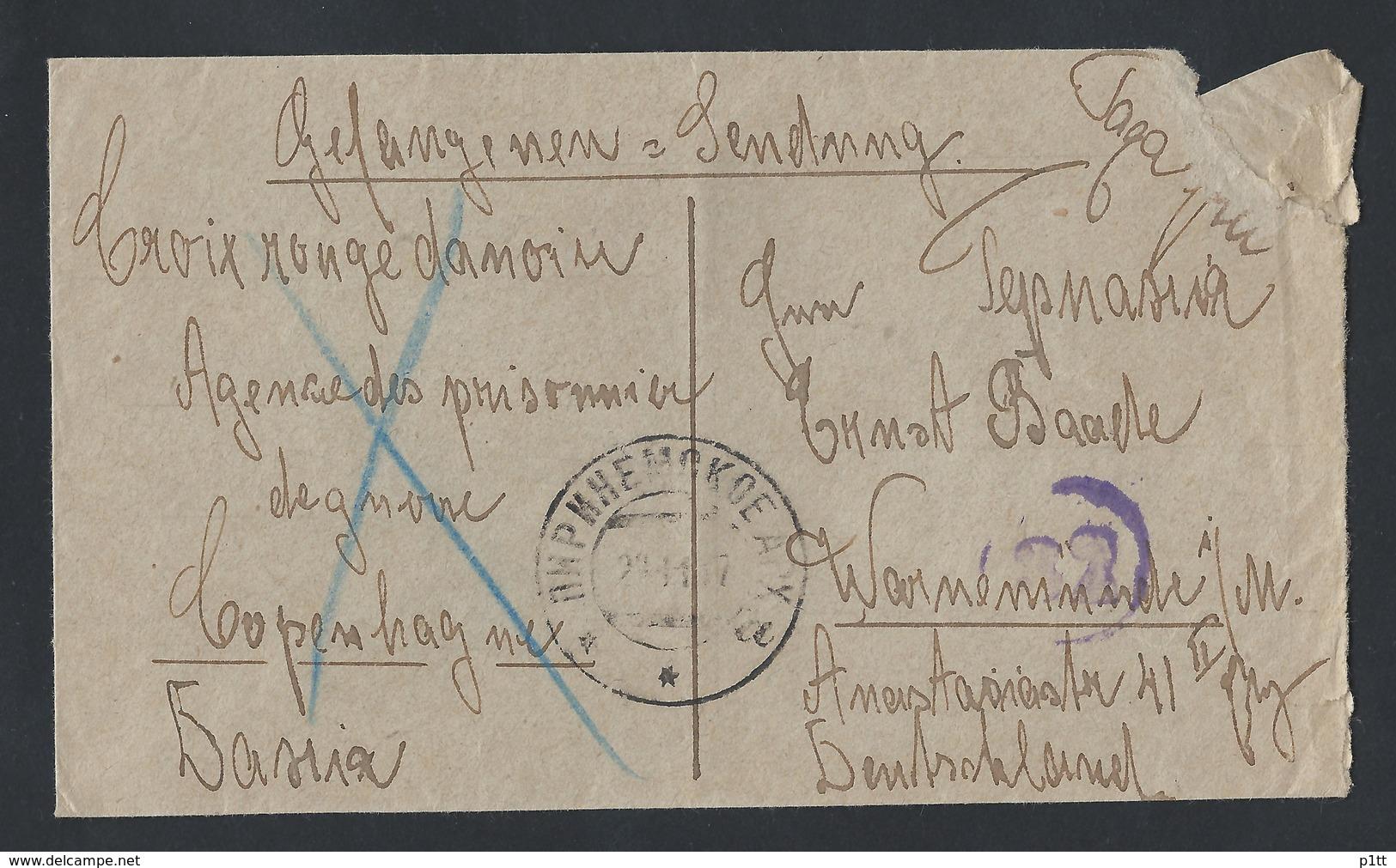 870d.International Simple Letter. Mail November 1917 (Arkhangelsk Province) Via Denmark To Germany. October Revolution. - 1917-1923 Republic & Soviet Republic