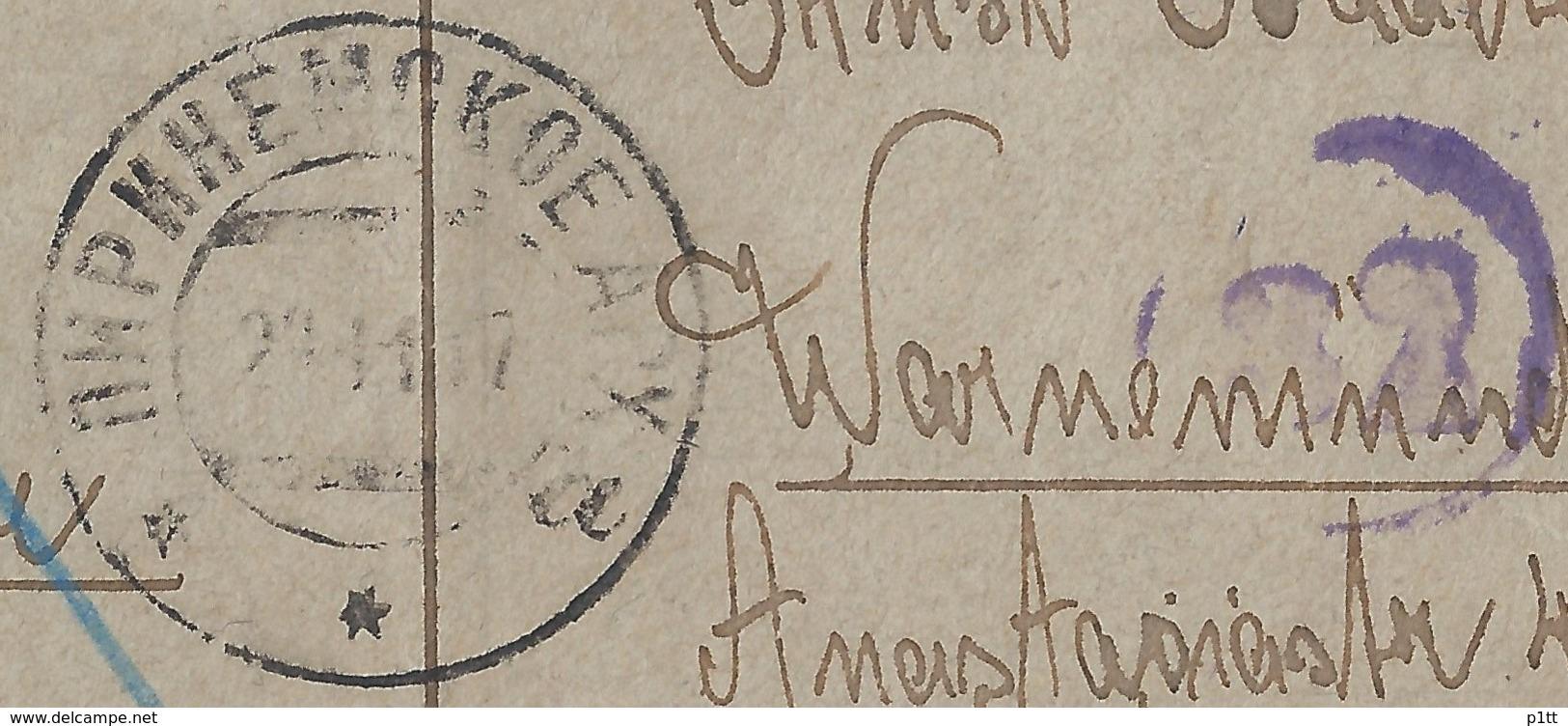 870d.International Simple Letter. Mail November 1917 (Arkhangelsk Province) Via Denmark To Germany. October Revolution. - 1917-1923 Republik & Sowjetunion