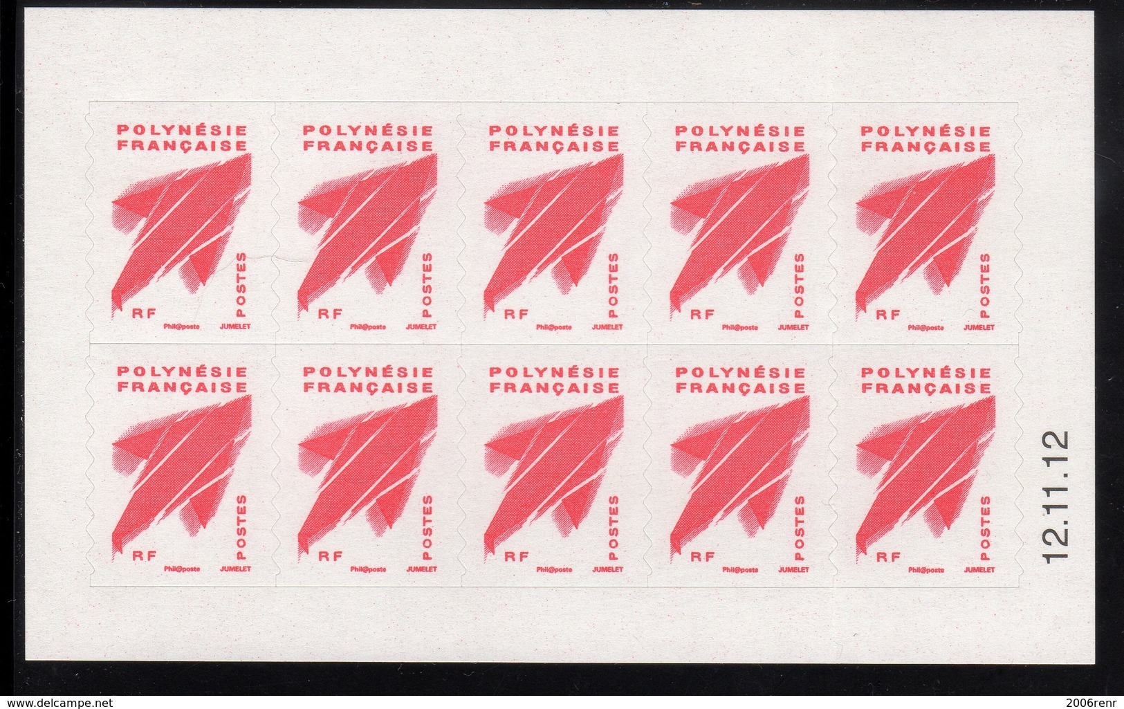 POLYNESIE. CARNET A USAGE COURANT MARARA  C977-3 CD 12/11/12  VOIR DESCRIPTION. - Markenheftchen