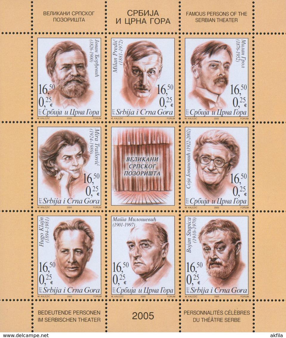 Yugoslavia 62 Complete Years From 1945 Till 2006, MNH (**) - Yugoslavia