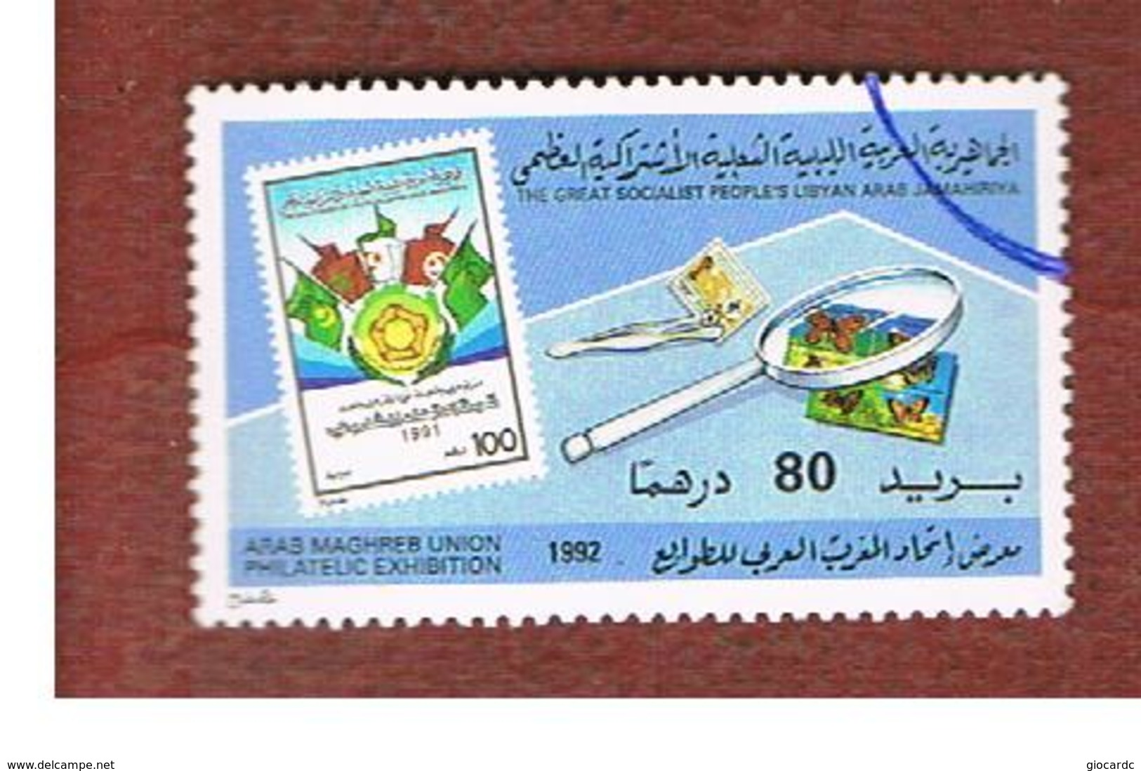 LIBIA (LIBYA) -  SG 2069  -     1992  ARAB MAGHREB UNION -  USED - Libia