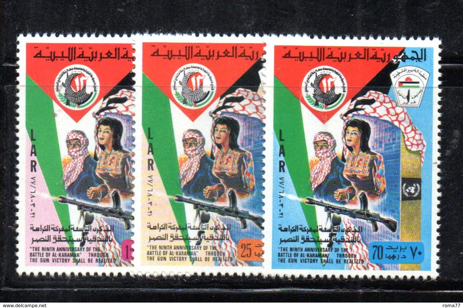 APR2288 - LIBIA LYBIA 1977 , Serie Yvert  N. 620/622  ***  MNH  Al Karamah - Libia