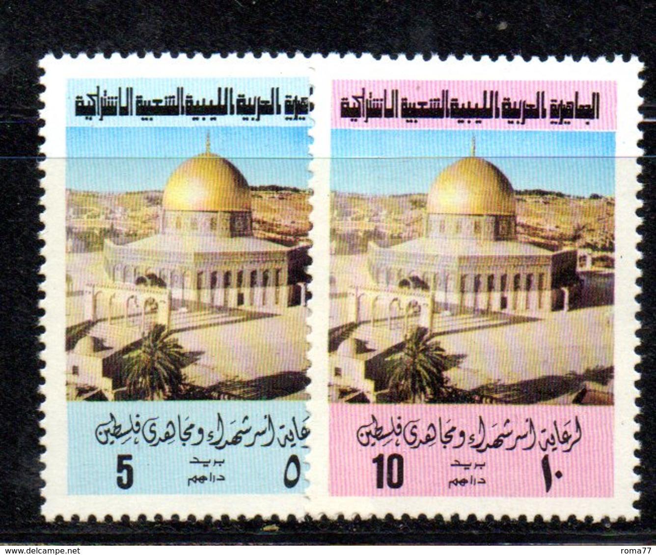 APR2295 - LIBIA LYBIA 1977 , Serie Yvert  N. 651/652  ***  MNH  Al Aqsa - Libia