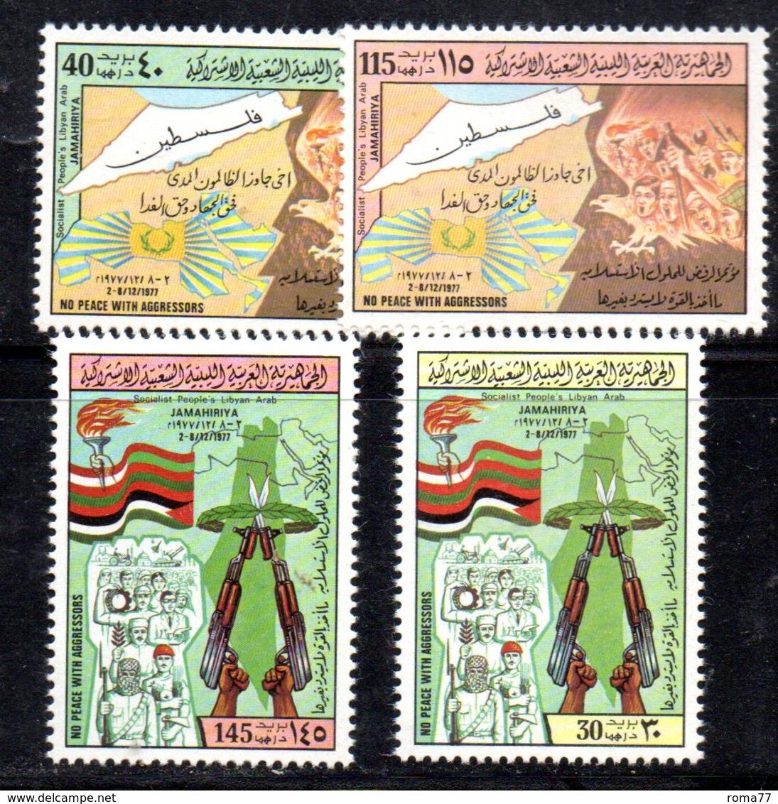 APR2303 - LIBIA LYBIA 1978 , Serie Yvert  N. 716/719  ***  MNH - Libia