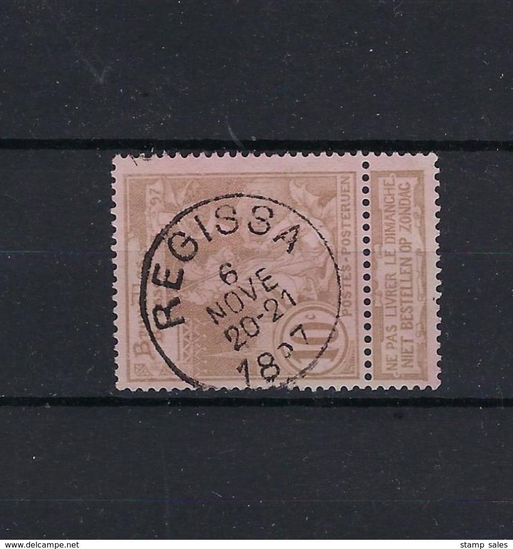 N°72 GESTEMPELD Regissa COB € 4,50 + COBA € 8,00 SUPERBE - 1894-1896 Expositions