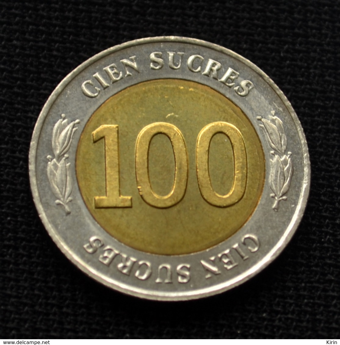 Ecuador 100 Sucres 1997. Bimetallic Coin. Km101. UNC. South America. - Ecuador