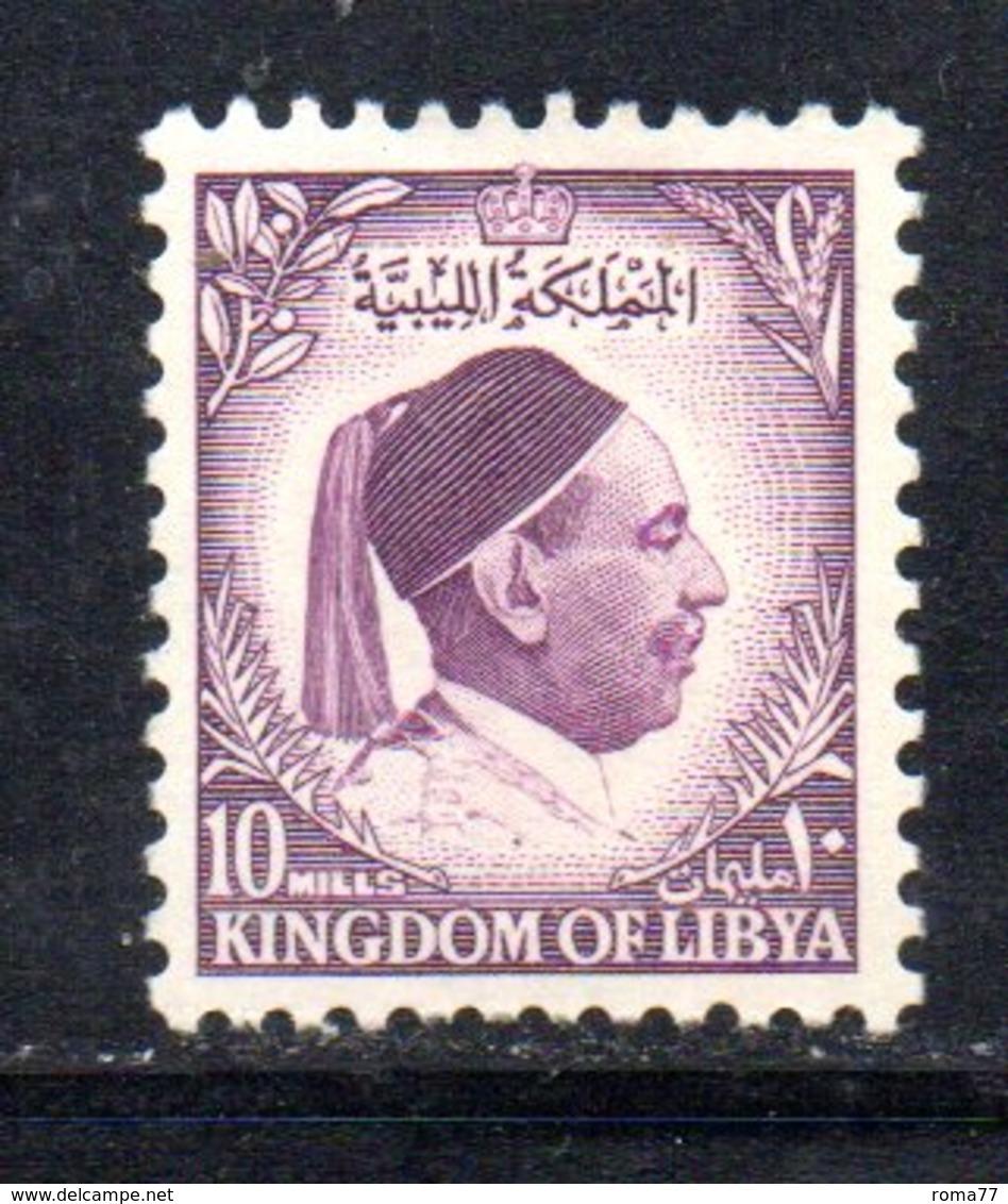 APR2318 - LIBIA LYBIA 1952 ,  Yvert  N. 130  Nuovo *  Linguella (2380A) El Senoussi - Libia