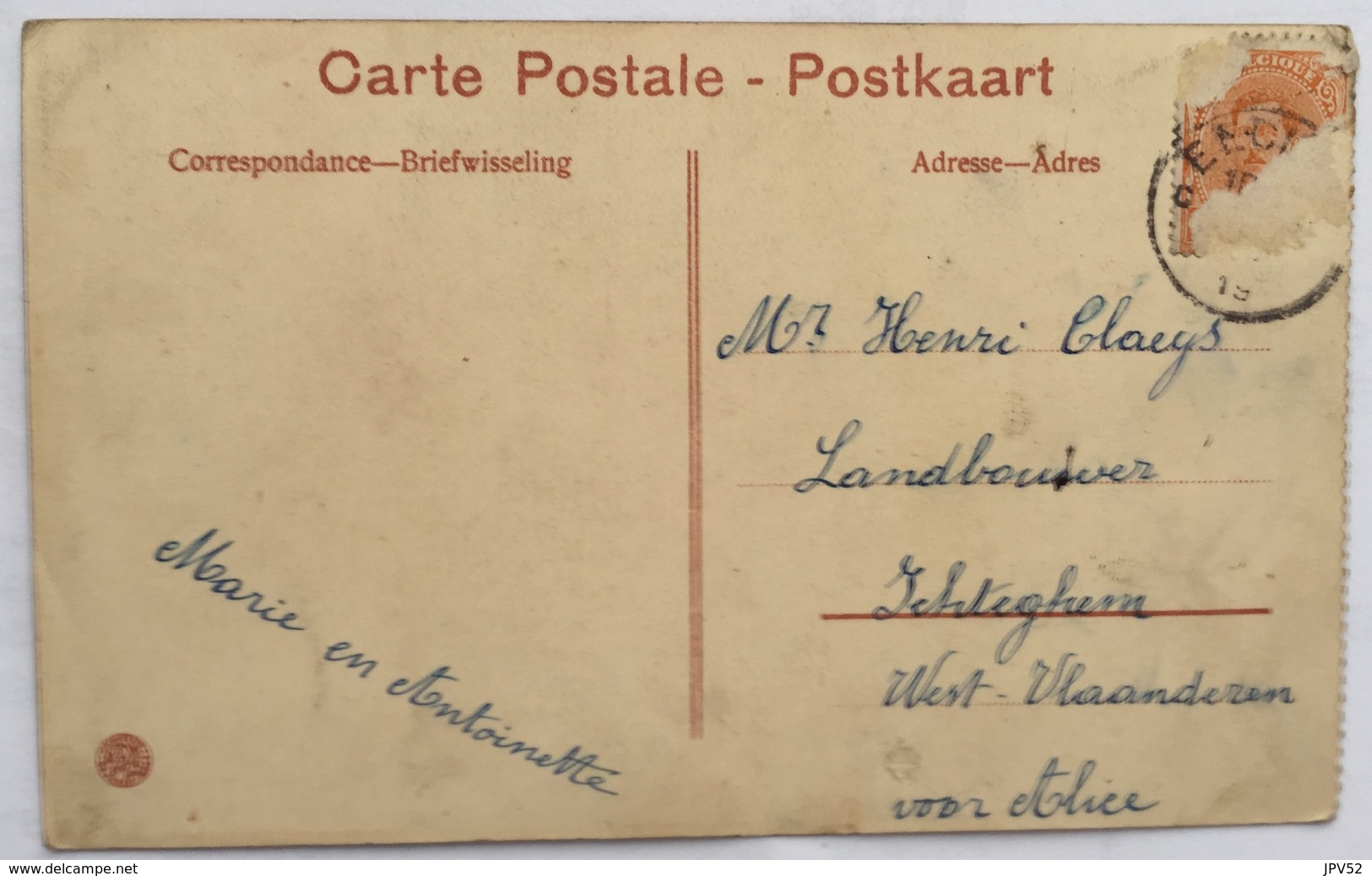 (887) Eecloo - Institut Notre-Dame Aux Epines - Pavillon St.-Paul - Les élèves Revenant De La Chapelle - Per Twee - Eeklo