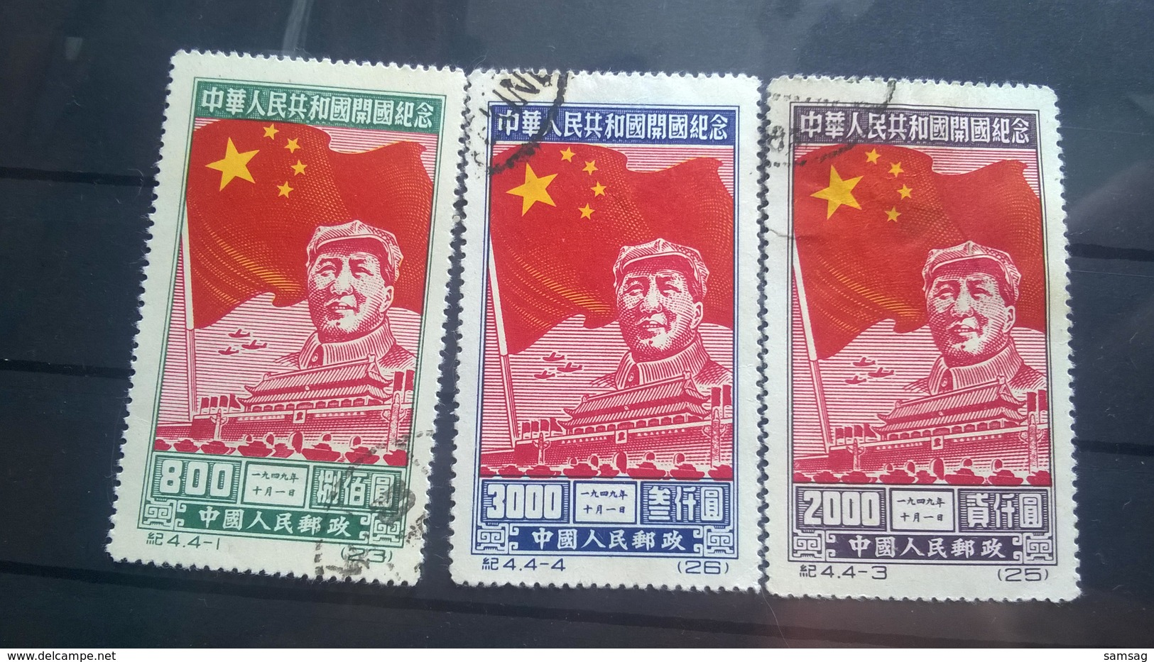 China 1950 - 1949 - ... Volksrepublik