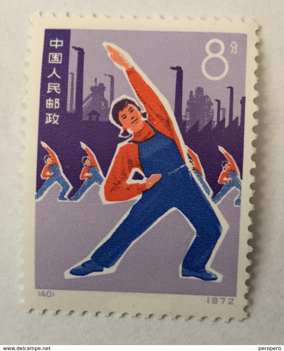 CHINA UNUSED  STAMP 1972. - Ungebraucht