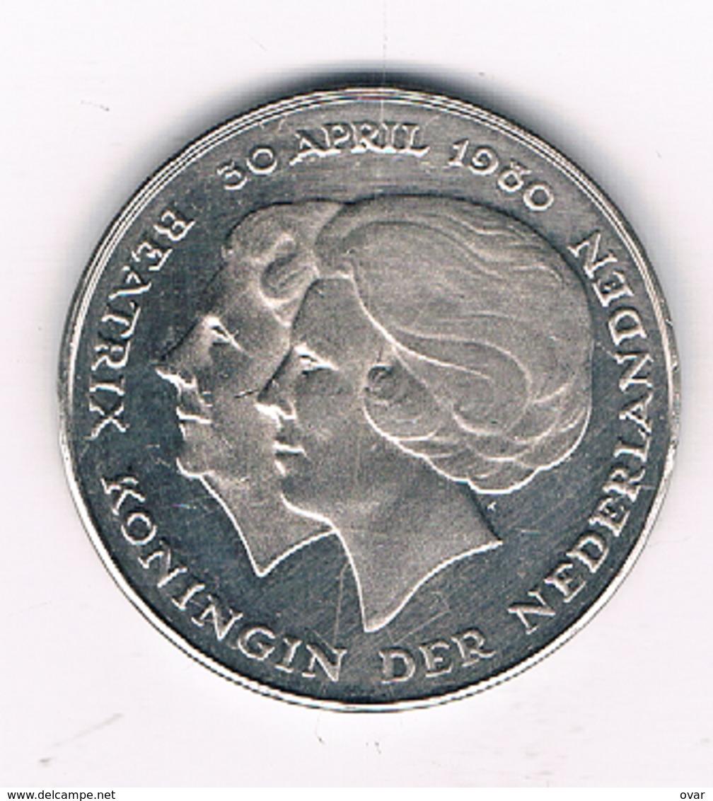 1 GULDEN  1980 NEDERLAND /6249/ - [ 3] 1815-… : Koninkrijk Der Nederlanden