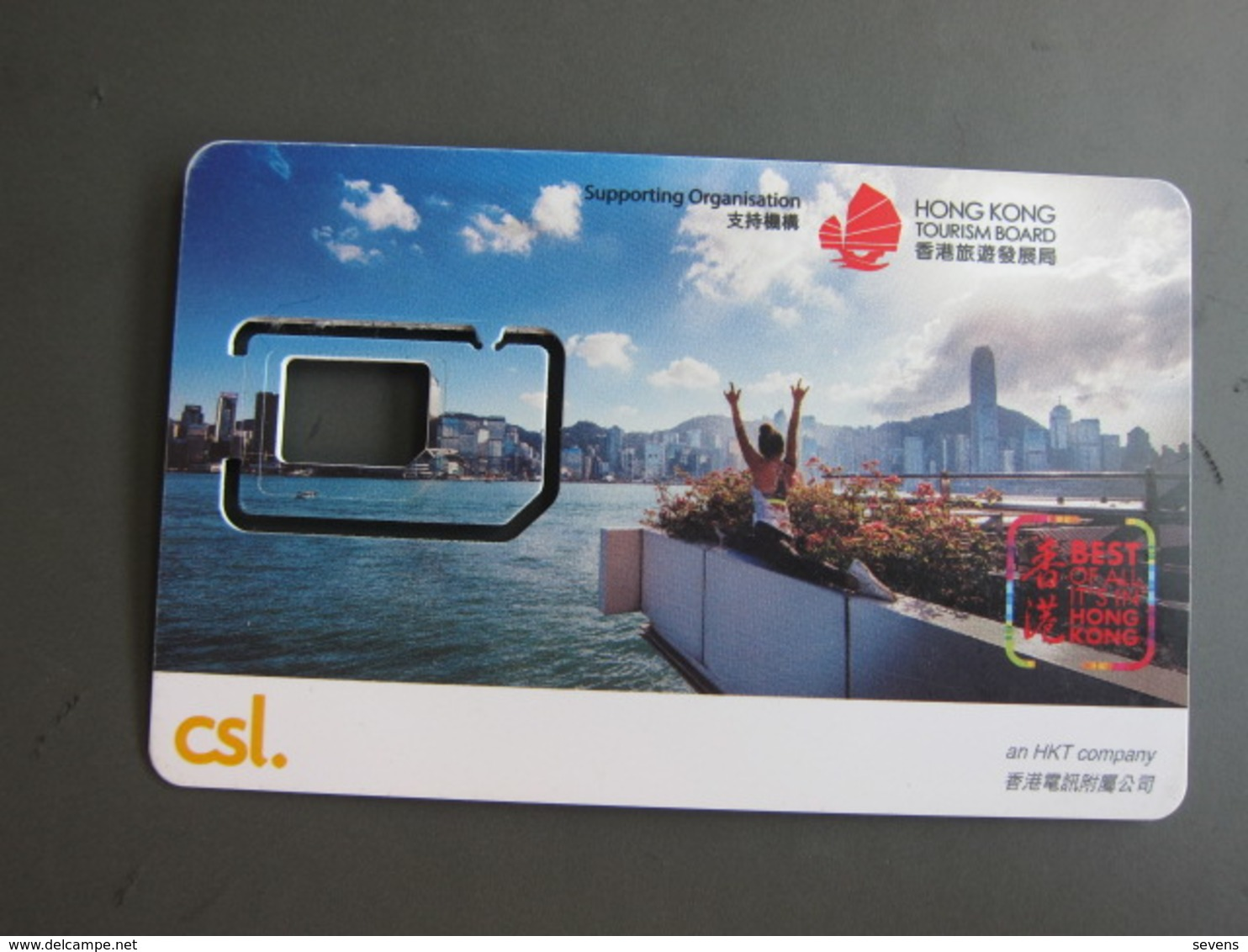 CSL GSM SIM Card, Hong Kong Tourism Board, No Chip,only Frame - Hong Kong