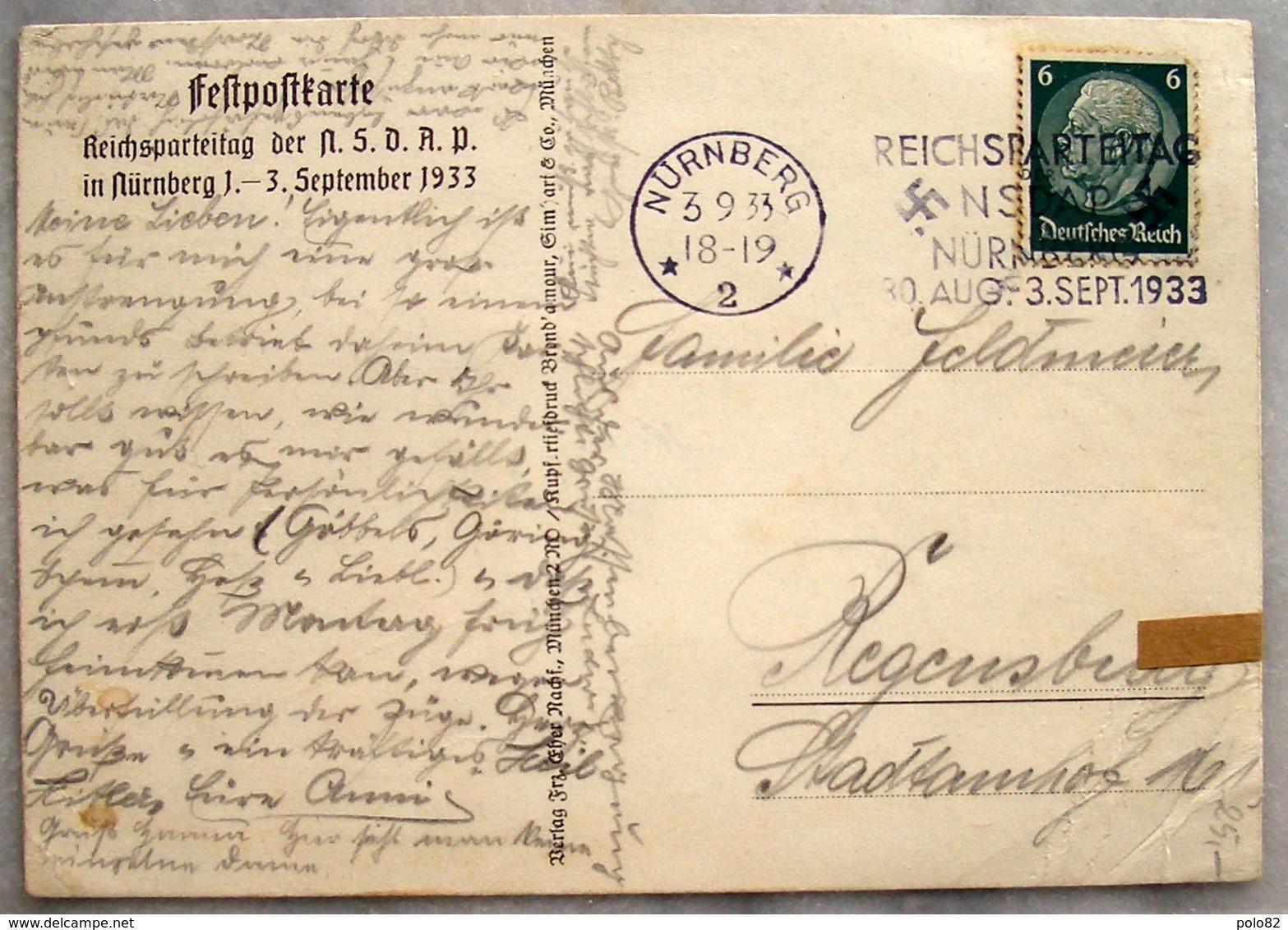 D. Reich Ganzsache Reichsparteitag N.S.D.A.P. Nürnberg 1933 - Deutschland