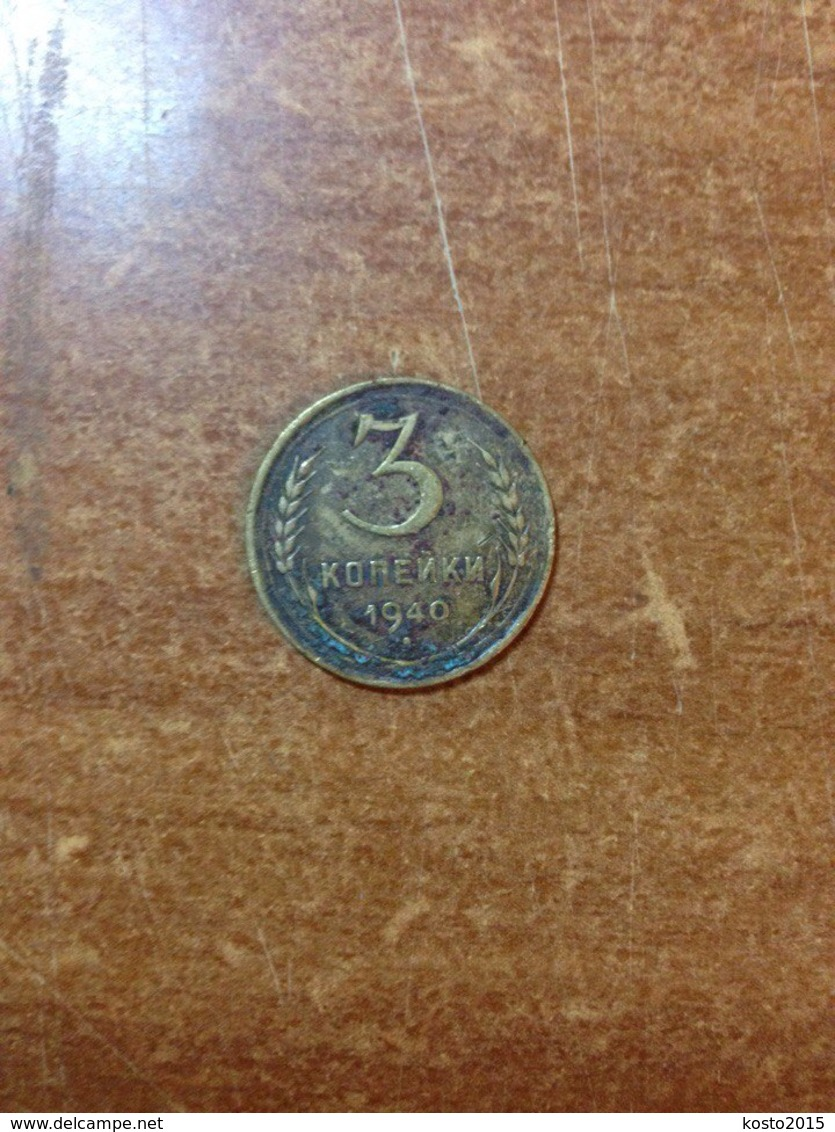 USSR 3 Penny (copeec) 1940 - Rusland