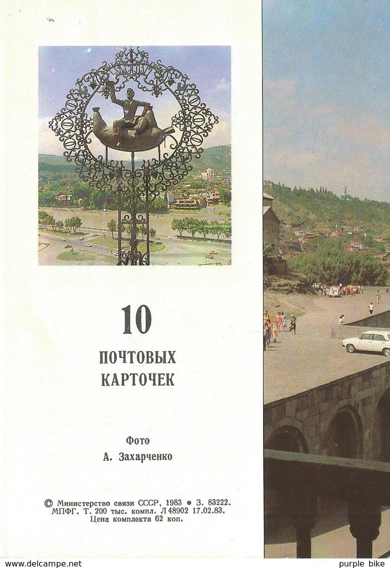 SOVIET GEORGIE  TBILISSI POCHETTE DE 12 CARTES Comme Neuves  1983 - Géorgie