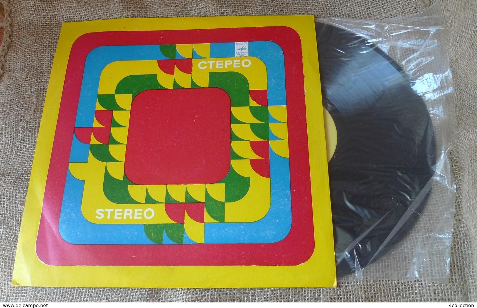 Vinyl Records Stereo 33 Rpm LP Melodies & Rhythm Melodia Melodiya Leningrad - Vinyl Records