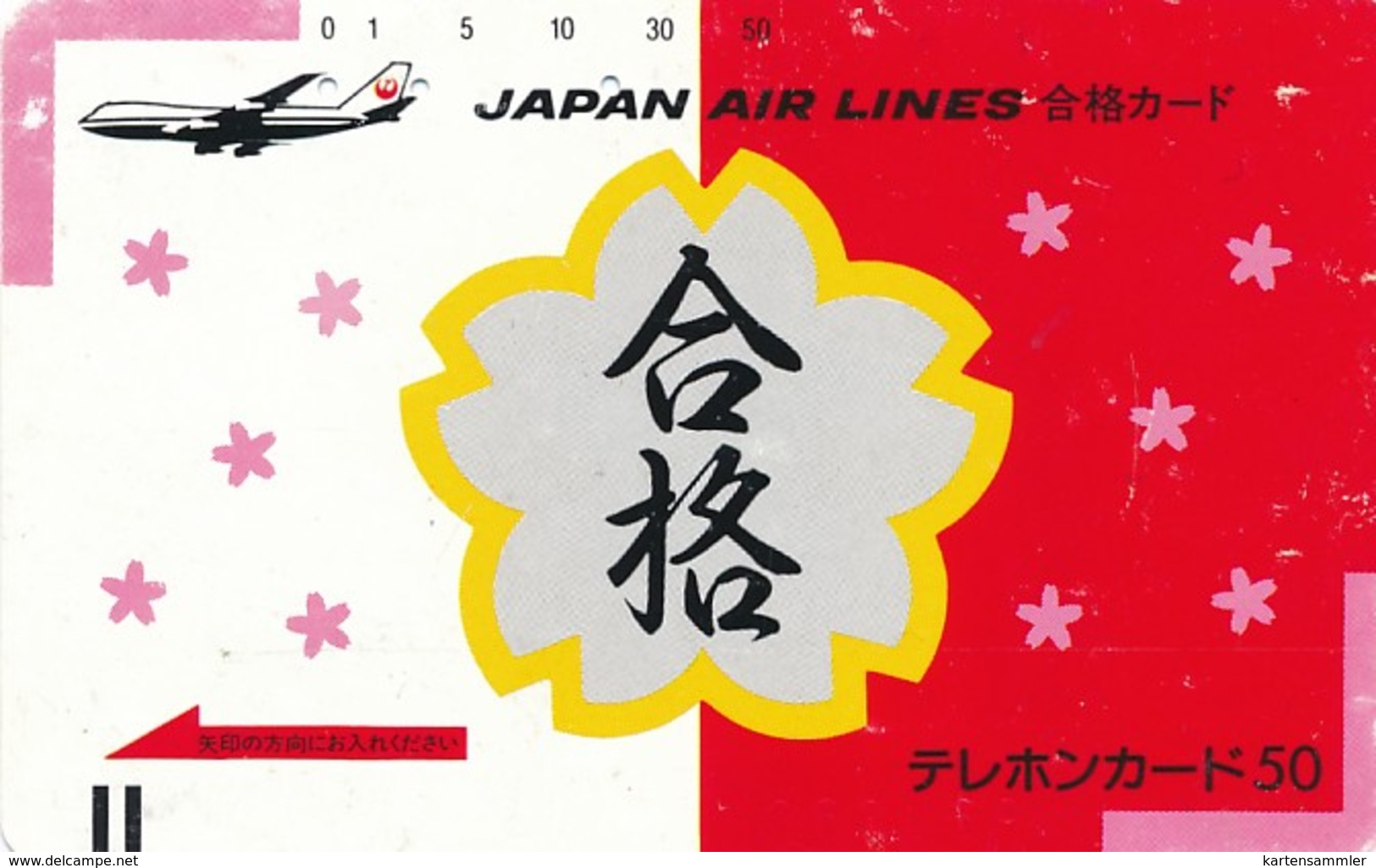 JAPAN Balken Telefonkarte - Flugzeug, JAL Airline- 110-3168 - Siehe Scan - Avions