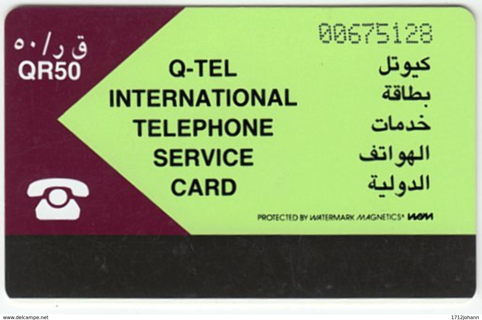 QATAR A-077 Magnetic - Used - Qatar