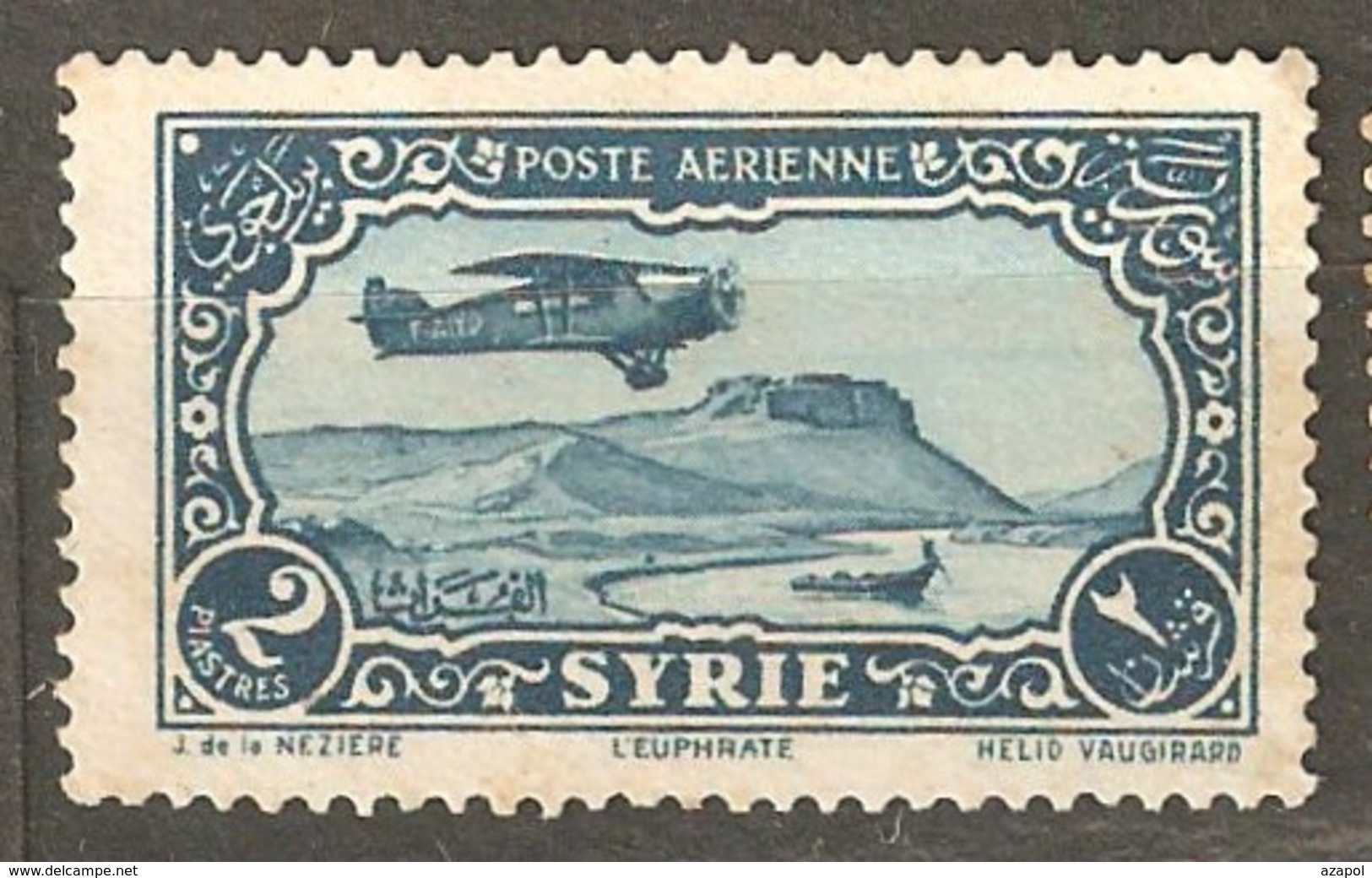 Syria: One Used Stamp, Aircraft Over Euphrat, 1931/33, Mi#359 - Syria