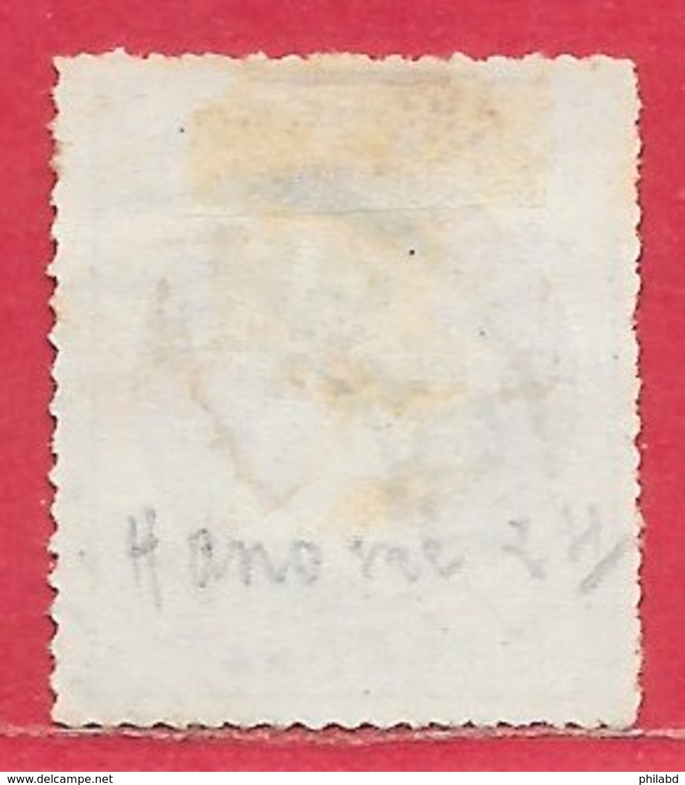 Hanovre N°24 1g Rose 1864 (HILDESHEIM) O - Hanovre