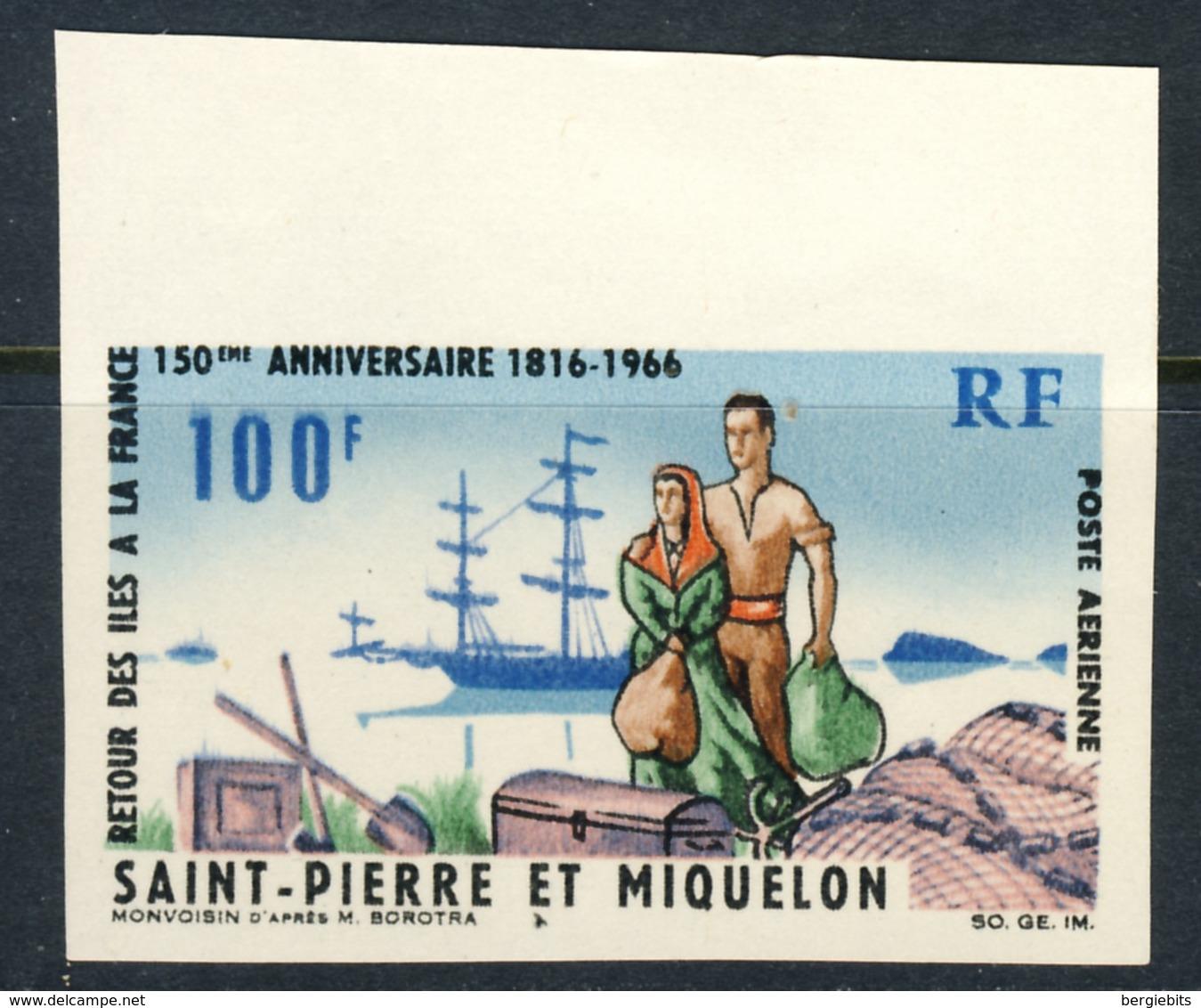 1966 St.Pierre & Miquelon MNH OG Rare Imperforated Airmail Stamp Scott # Sc C33 - St.Pierre & Miquelon
