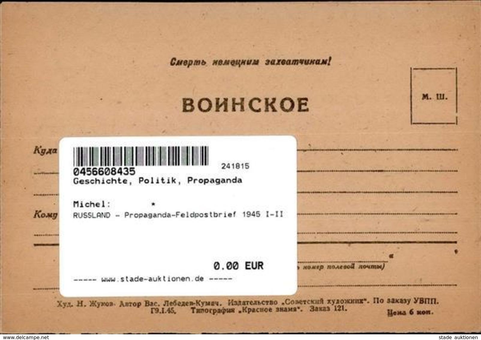 RUSSLAND - Propaganda-Feldpostbrief 1945 I-II - Ohne Zuordnung