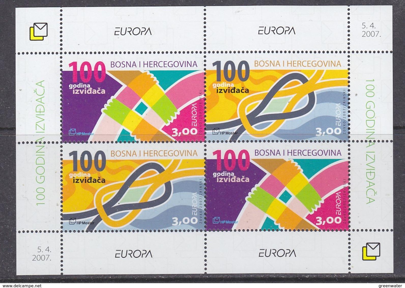 Europa Cept 2007 Bosnia/Herzegovina Mostar M/s  ** Mnh (44348) - Europa-CEPT