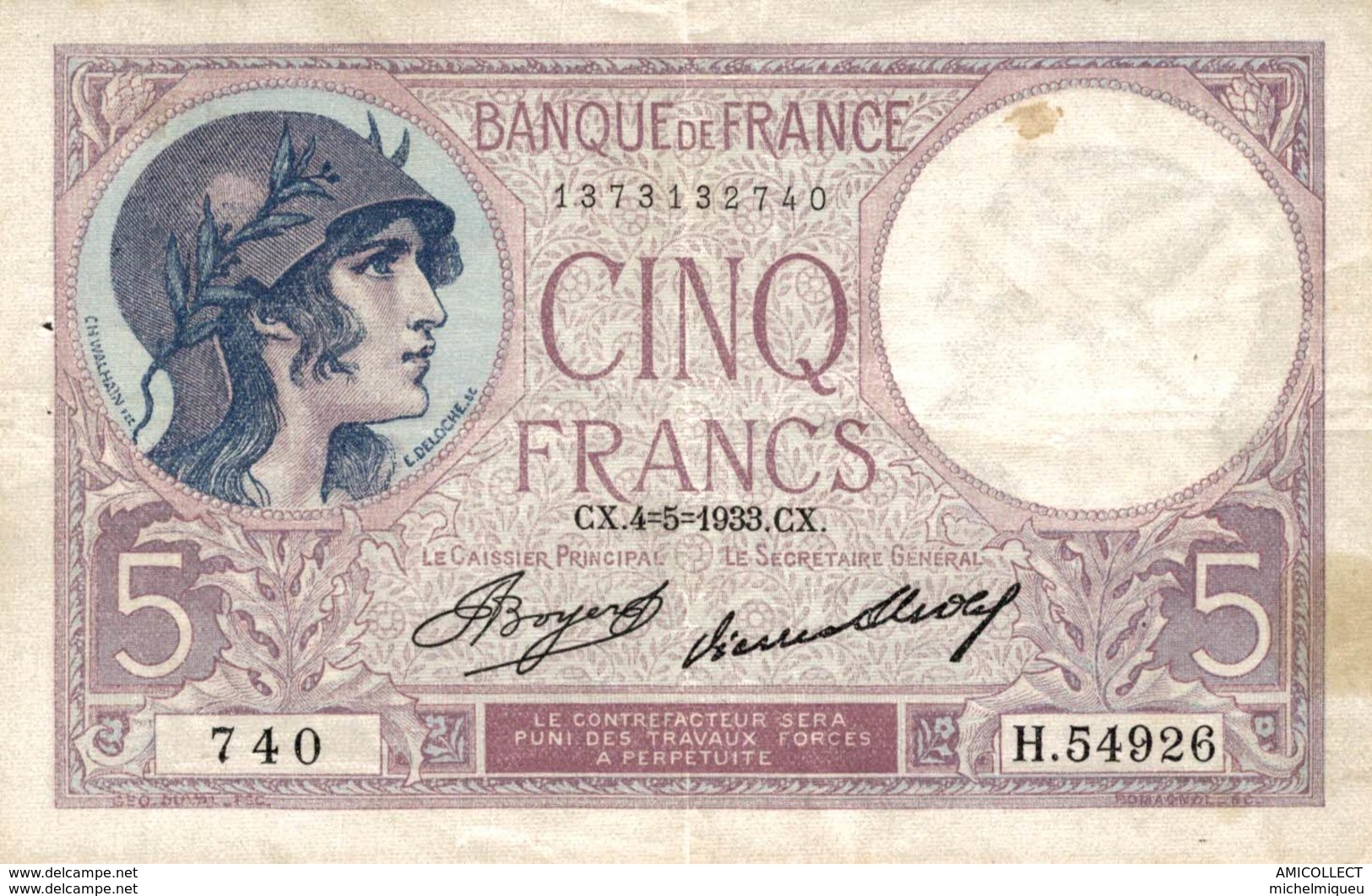 7753-2019    BILLET  DE BANQUE  FRANCAIS 5F VIOLET DU 4-5-1933 - 1871-1952 Antichi Franchi Circolanti Nel XX Secolo