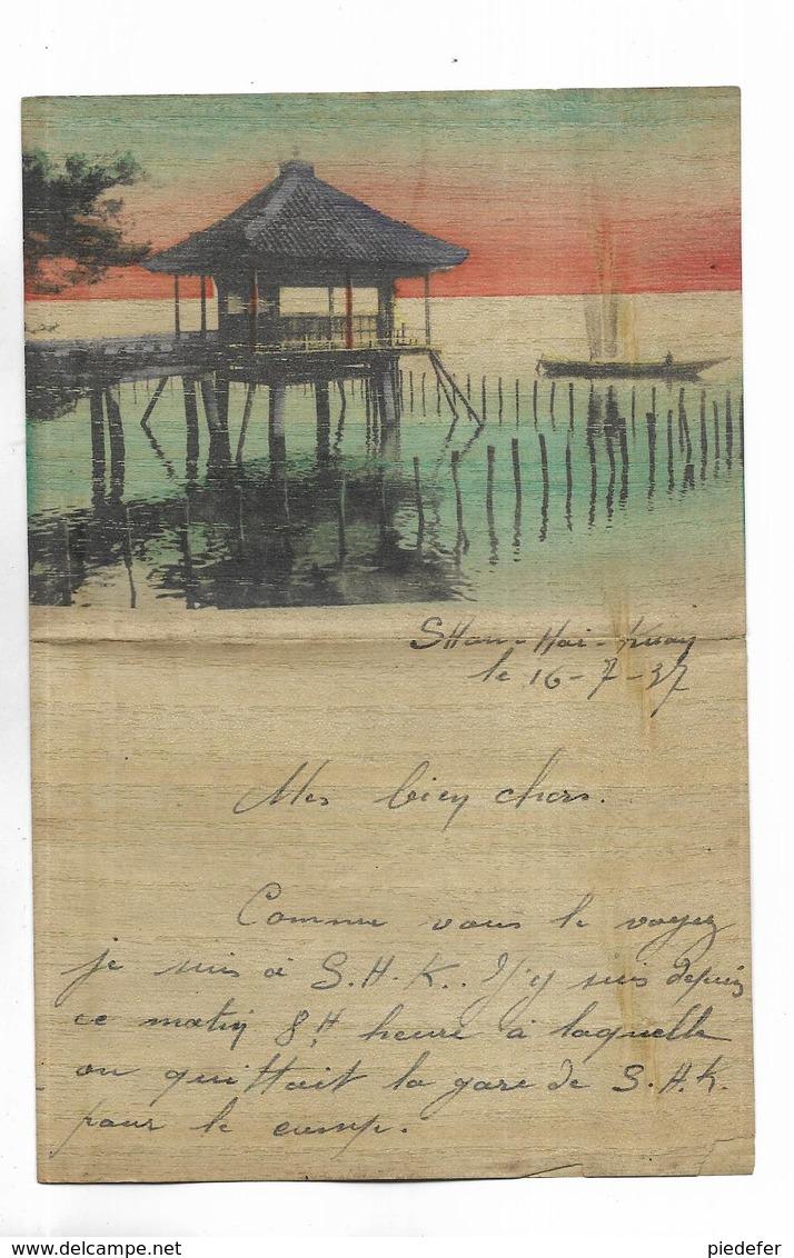 CHINE - Lettre Correspondance écrite De Shan - Hai - Kuan ( CHINE )  En 1937.   Belle Illustration  En Début De Page - Historical Documents