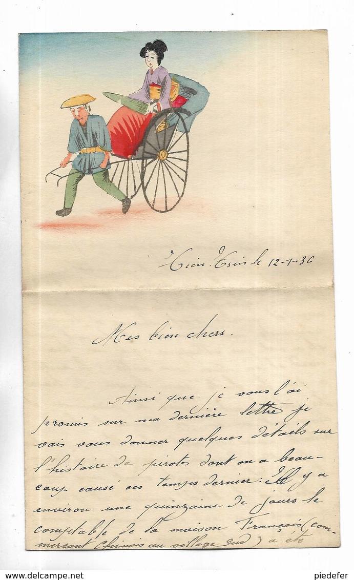 CHINE - Lettre Correspondance écrite De Tientsin  ( CHINE )  En 1936.   Belle Illustration  En Début De Page - Historical Documents