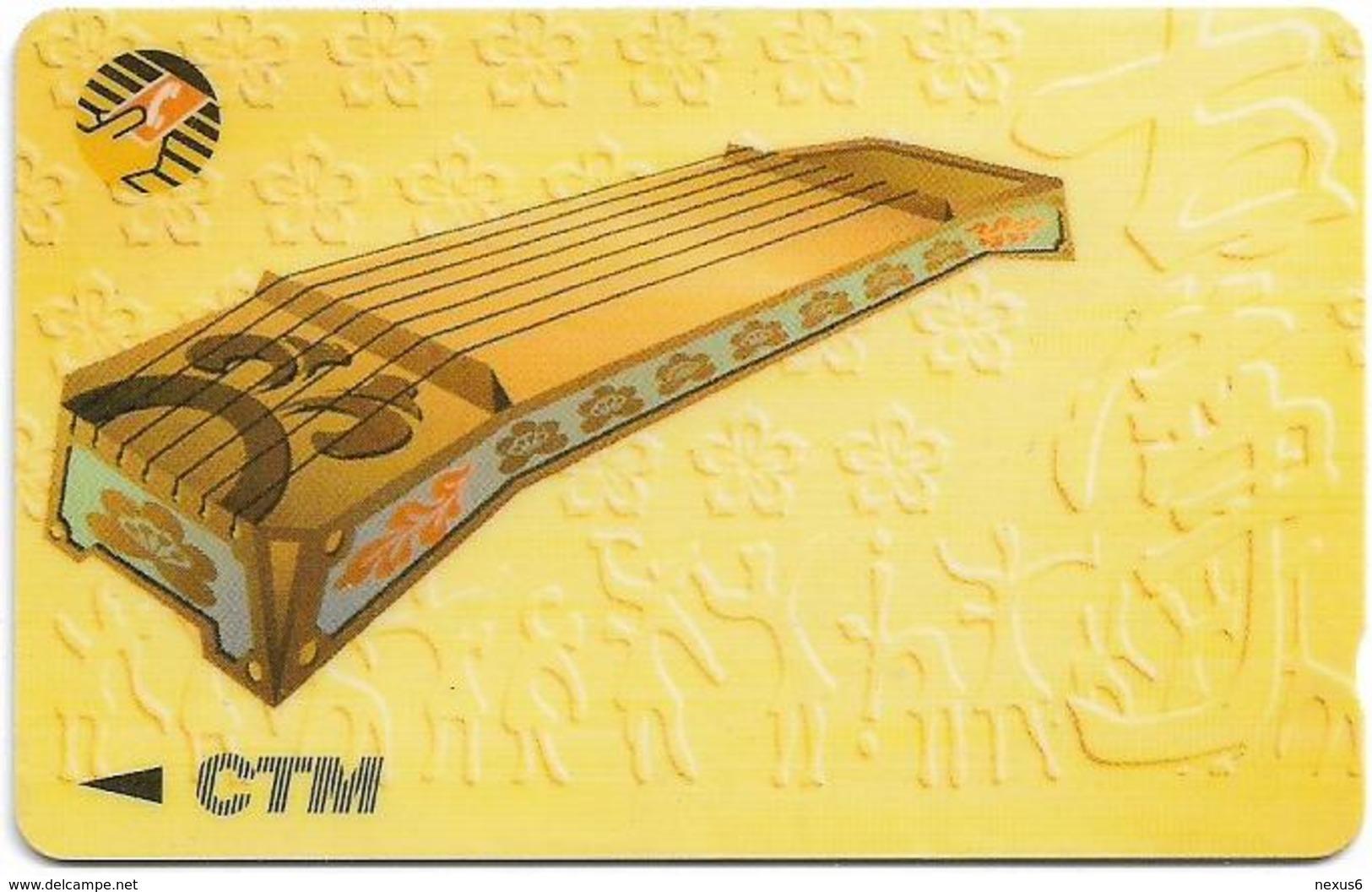 Macau - CTM (GPT) - Pipa Musical Instrument - 1995 - 13MACC - 40.000ex, Used - Macao