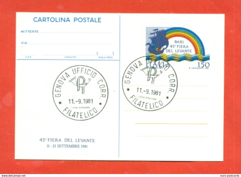 INTERI POSTALI-C187 FDC - 6. 1946-.. Republik