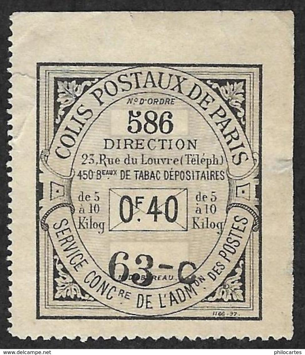 Colis Postaux  De  Paris Pour Paris  1897 - Acheminiment Normal  - Spink/Maury  N° 24 - Cote 15e - Pacchi Postali