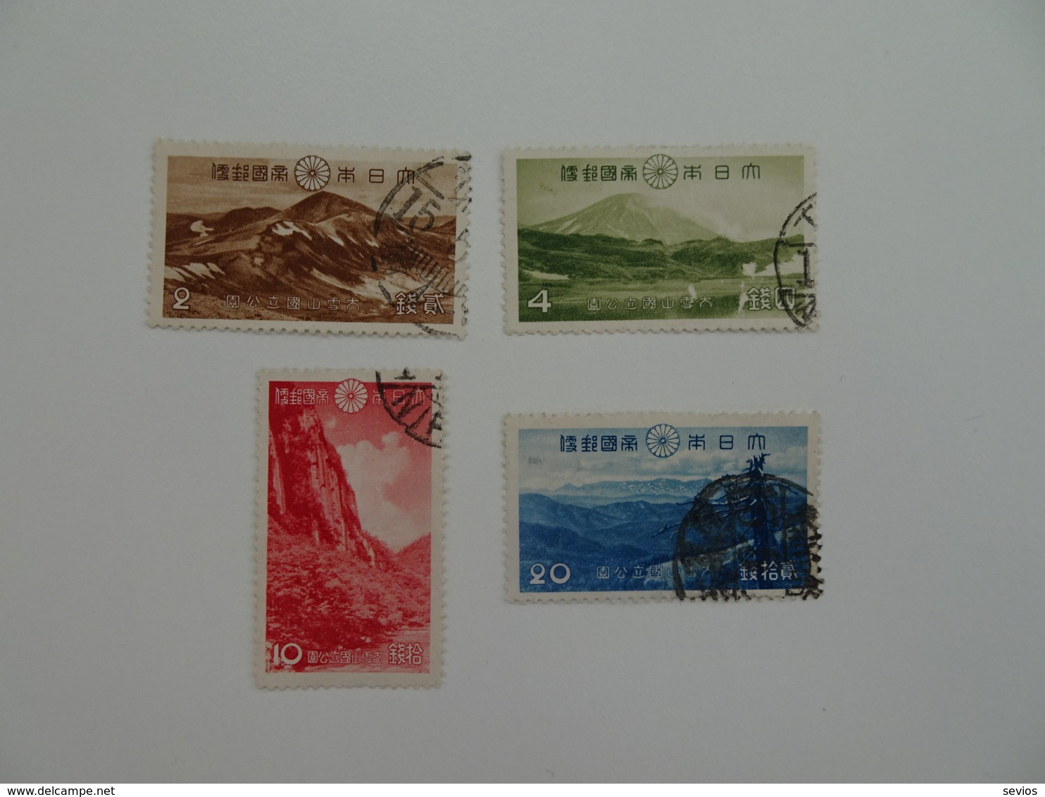 Sevios / Japan / **, *, (*) Or Used - Japon