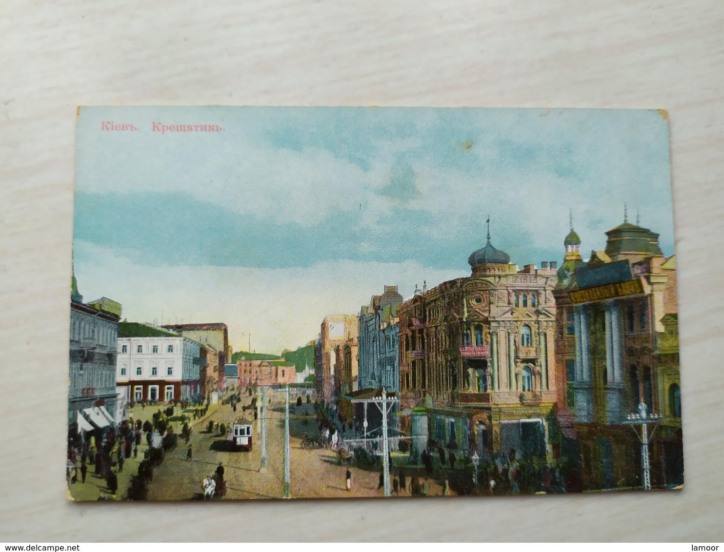Original Kiev Ukraine Postkarte - Russland