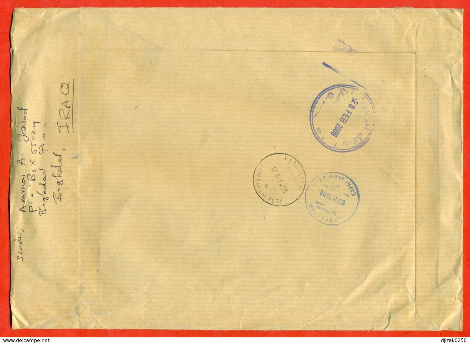 Iraq 2004. Registered Envelope Passed The Mail. Ancient Transportation. - Other (Sea)