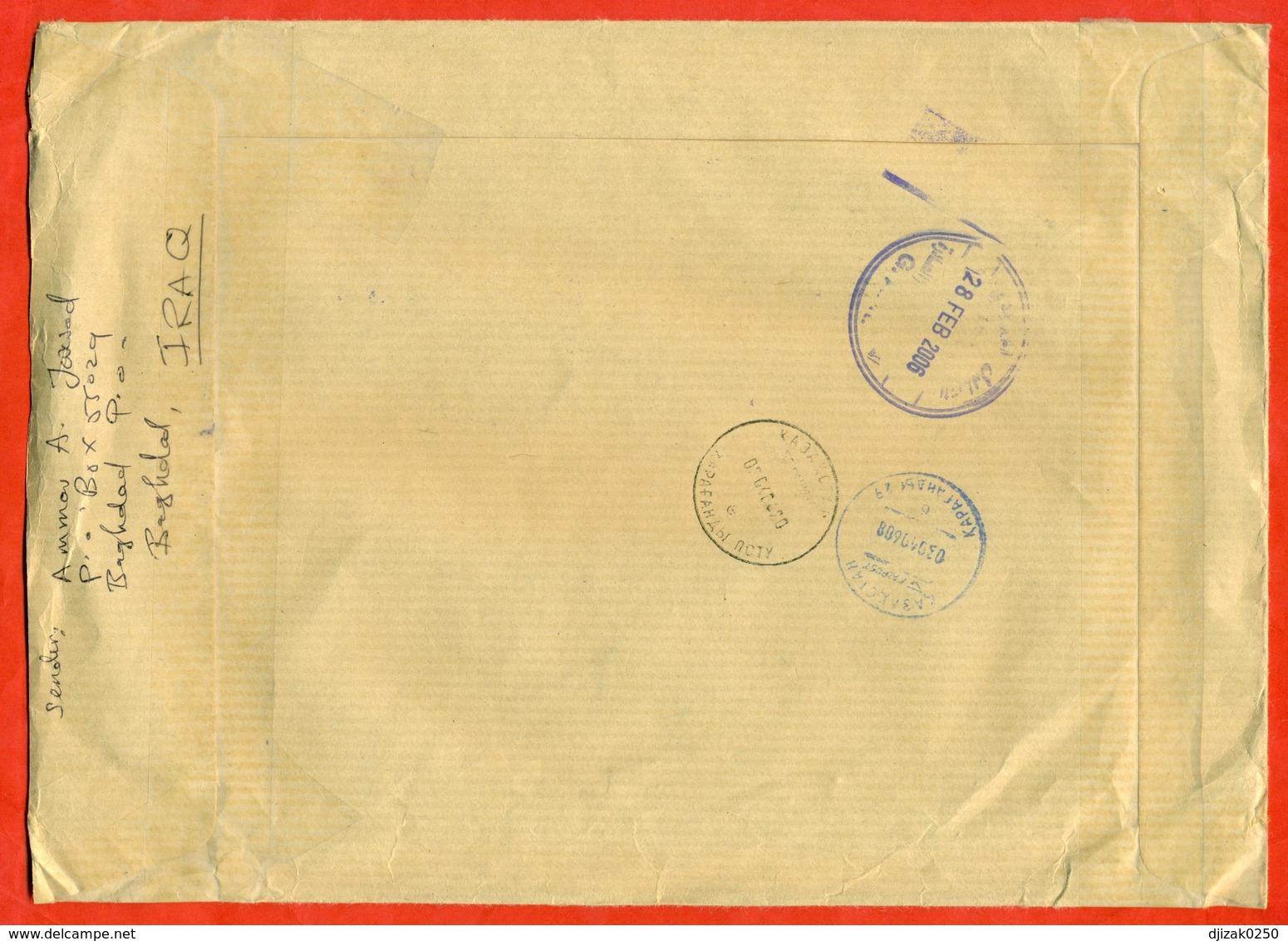 Iraq 2004. Registered Envelope Passed The Mail. Ancient Transportation. - Transport