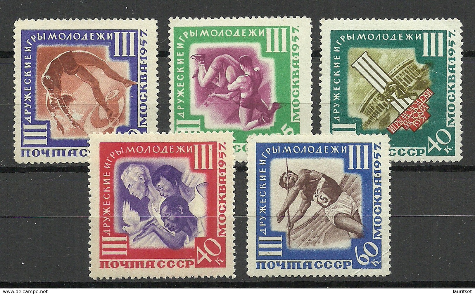 RUSSIA Russland 1957 Michel 1962 - 1966 MNH (only Mi 1965 Is MH/*) Sport - 1923-1991 USSR