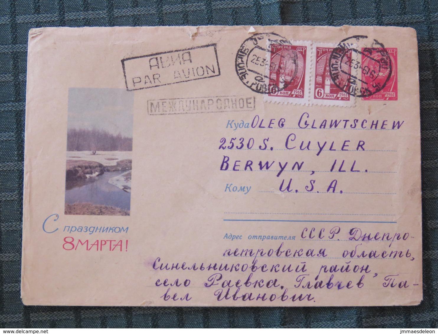Ukraine (USSR) 1961 Stationery Cover To USA - Arms - Storia Postale