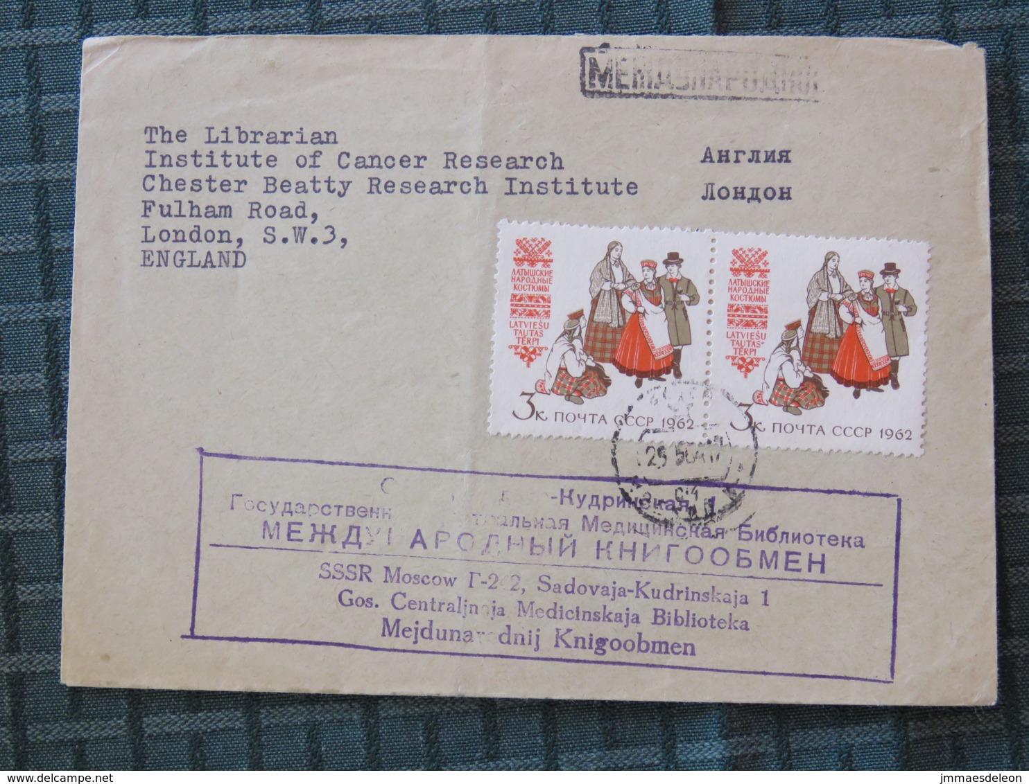 Ukraine (USSR) 1964 Cover To England - Typical Costumes - Cancer - Brieven En Documenten