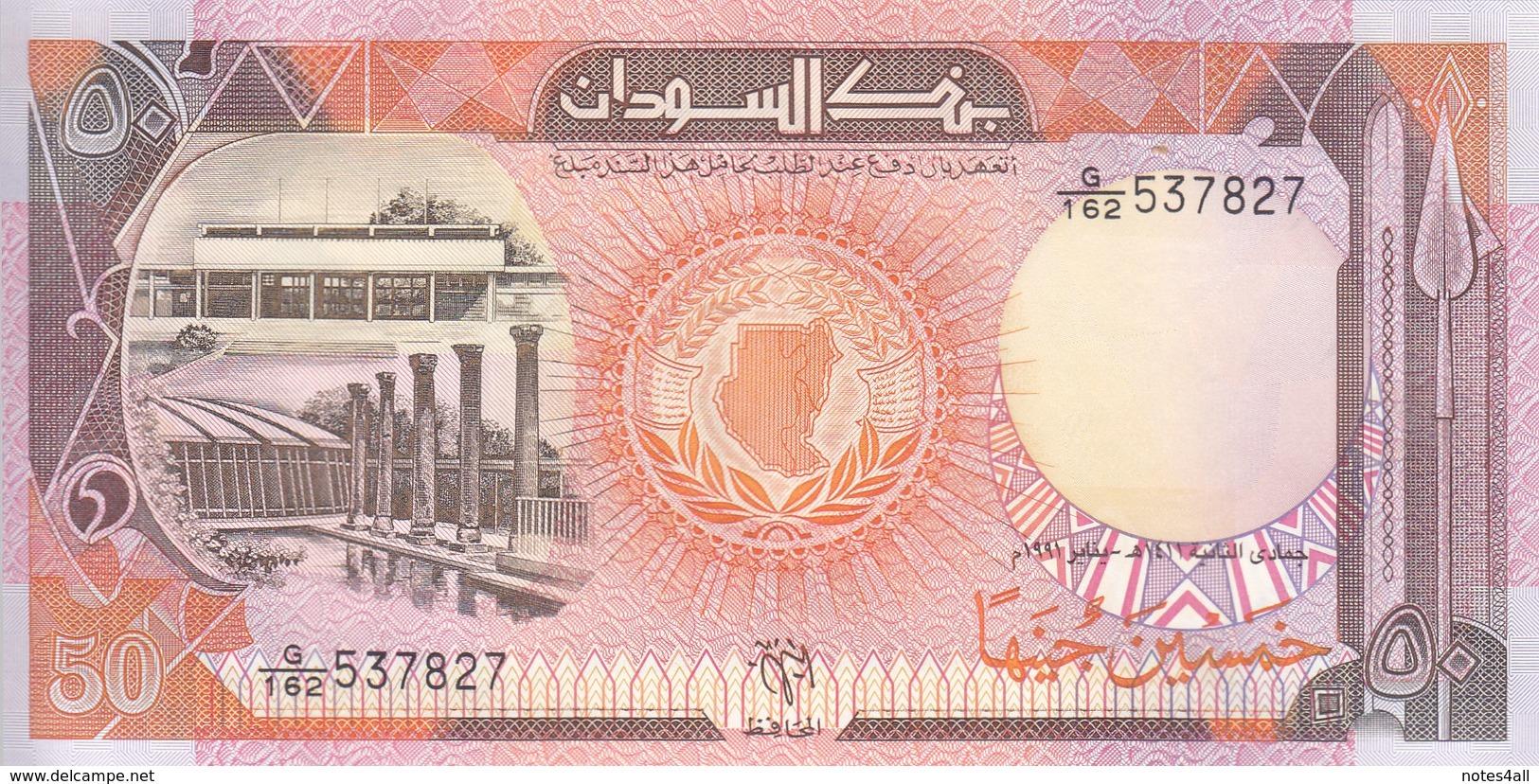SUDAN 50 POUNDS 1991 P-48 UNC */* - Sudan