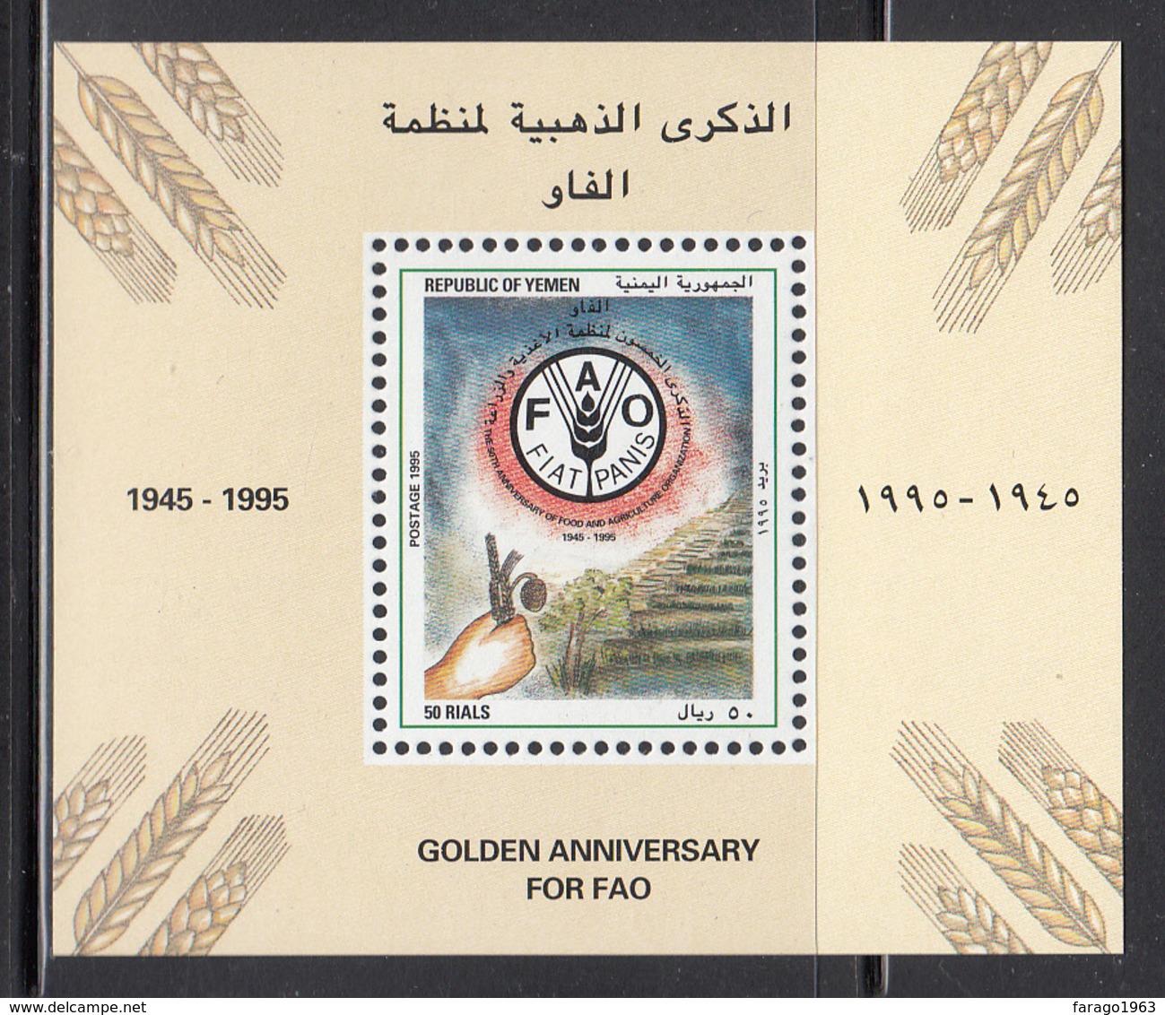 1995 Yemen Arab Republic FAO Agriculture Souvenir Sheet  MNH - Yemen