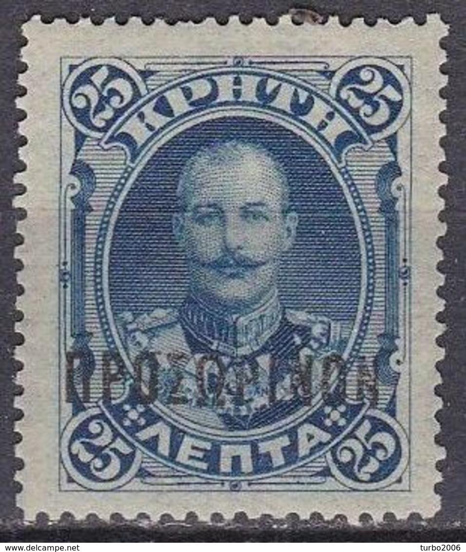 CRETE 1901 First Issue Of The Cretan State 25 L. Blue Overprinted  Provisionel In Black Vl. 23 MH - Kreta