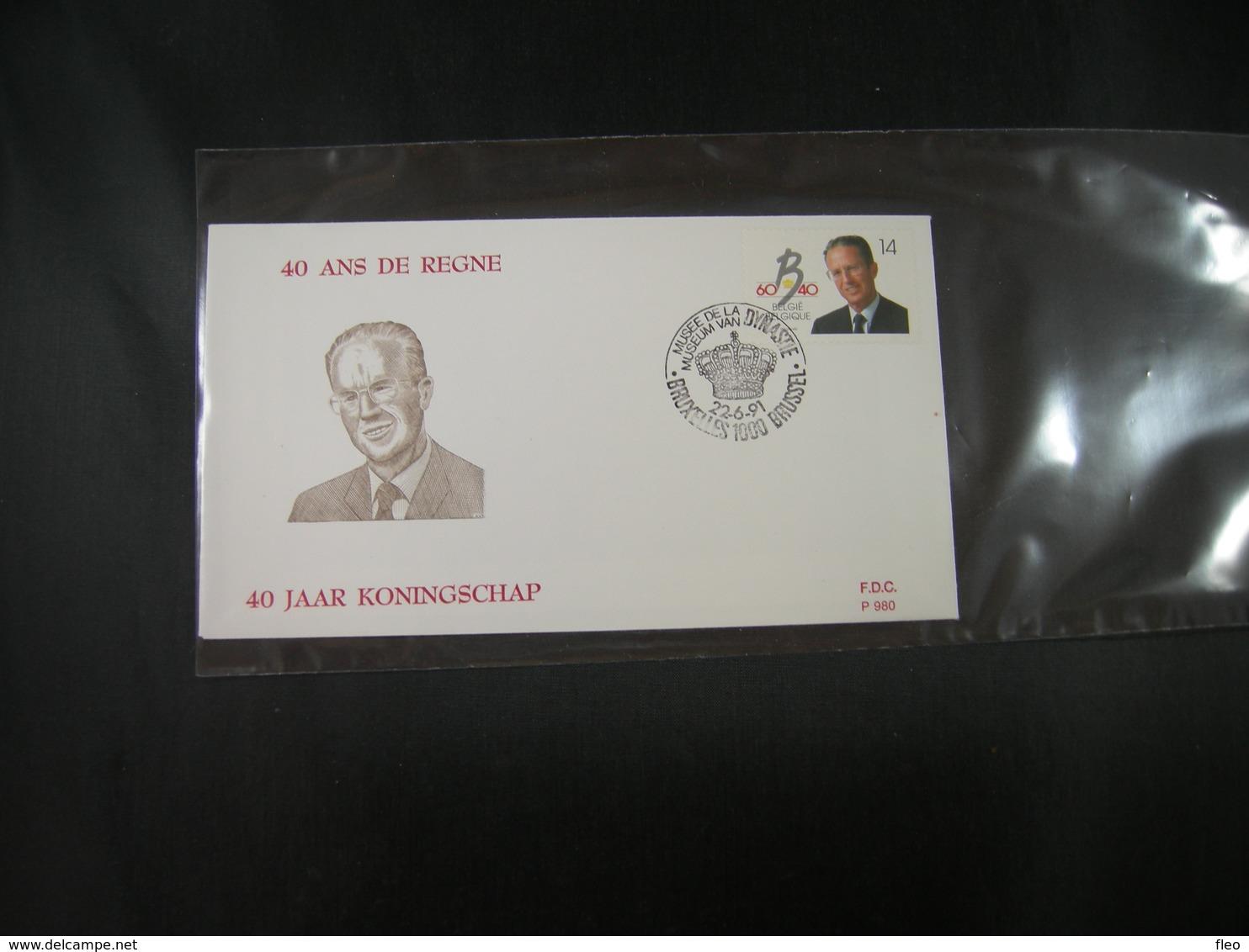 "BELG.1991 2415 FDC (Brux1/Brus1) : "" 60e Anniversaire Du Roi Baudouin &  40 Jaar Koningschap "" - FDC"