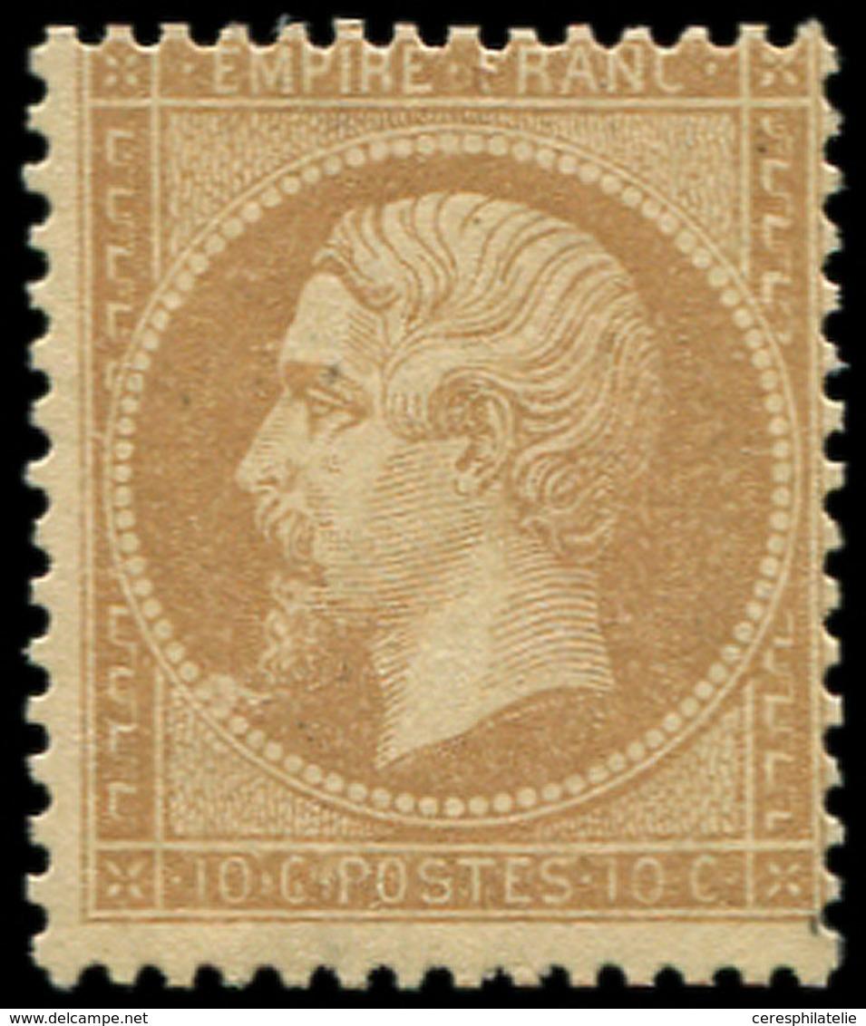 * EMPIRE DENTELE - 21   10c. Bistre, Variété D'impression Dans Le Médaillon, Forte Ch., TB - 1862 Napoleon III